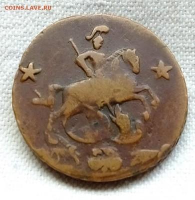 Коллекционные монеты форумчан (медные монеты) - DSCF6411.JPG