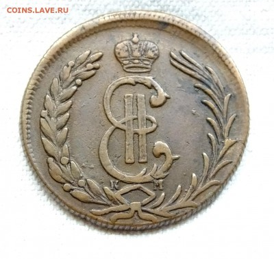 Коллекционные монеты форумчан (медные монеты) - DSCF6426.JPG