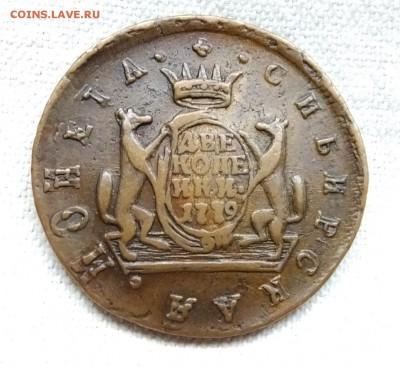 Коллекционные монеты форумчан (медные монеты) - DSCF6439.JPG
