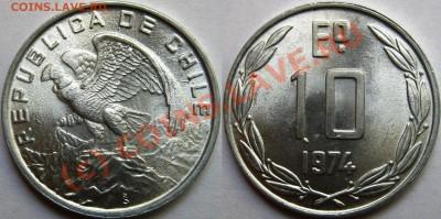 Чили. - 10 escudos 1974