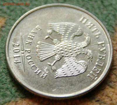Бракованные монеты - 1SHM7235.JPG
