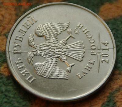 Бракованные монеты - 1SHM7236.JPG