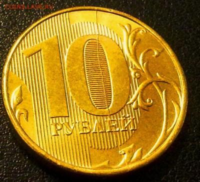 Бракованные монеты - 20150610_225028