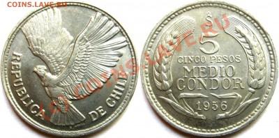 Чили. - 5 pesos-medio condor 1956