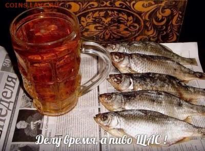 Закуски к пиву. - FB_IMG_1434046703970
