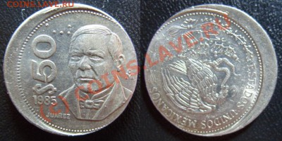 Монеты со шрифтом Брайля - S1050514.JPG