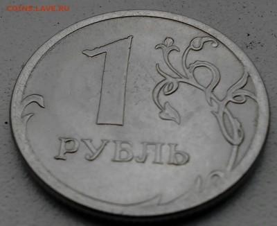Бракованные монеты - IMG_20150613_181037