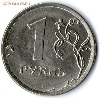 Бракованные монеты - img367