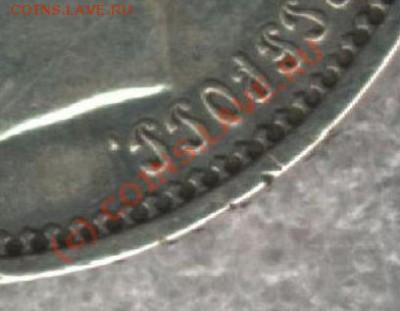 Оценка монет НиколаяII рубль 1898,1915г.,50 к.1911. - Ru_1915_crash