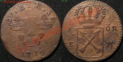 Нужна помощь в идентификации монет!!! - 1 эре 1719
