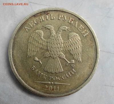 Бракованные монеты - IMG_20150615_142939