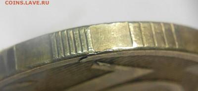 Бракованные монеты - IMG_20150615_224148