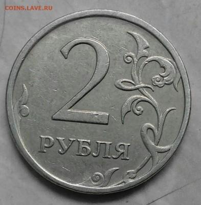 Бракованные монеты - IMG_20150617_180811