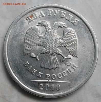 Бракованные монеты - IMG_20150617_173238