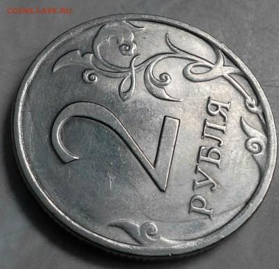Бракованные монеты - IMG_20150617_173124