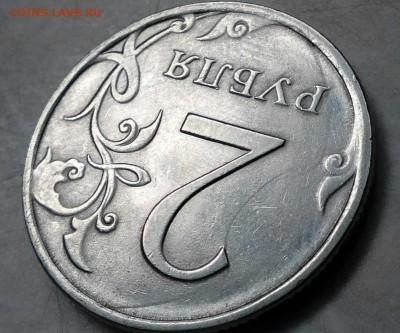 Бракованные монеты - IMG_20150617_173048