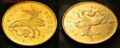 Бракованные монеты - 1SHM7255.JPG