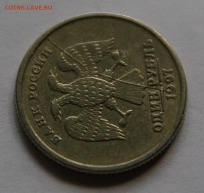 Бракованные монеты - 1SHM7276.JPG