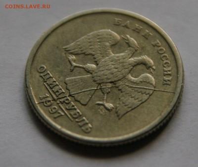 Бракованные монеты - 1SHM7279.JPG