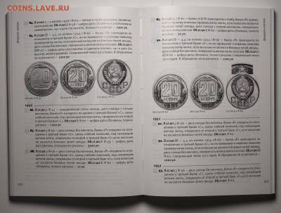 НОВЫЙ КАТАЛОГ ФЕДОРИНА, 6-е издание - AIF_razvorot_3