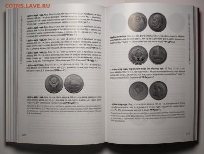НОВЫЙ КАТАЛОГ ФЕДОРИНА, 6-е издание - AIF_razvorot_2