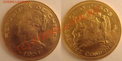 Чили. - 100 pesos 1952.JPG