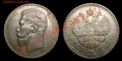 О фотографировании монет - 1896AG