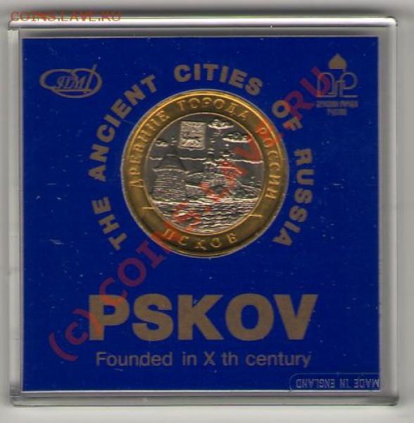 10 рублей 2003 г. Псков. биметалл СПМД  Состояние UNC - 535269164