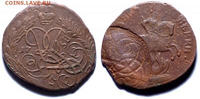 Коллекционные монеты форумчан (медные монеты) - 2k1758_