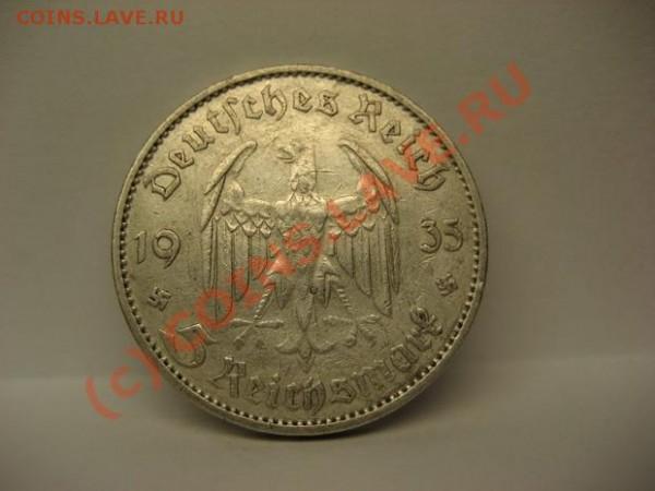 Продам 5 марок 1935 год германия серебро - 5 марок2