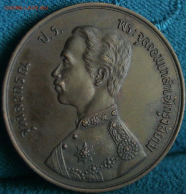 Монеты Тайланда - 2 атт (1)