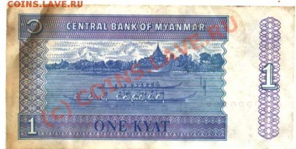 Бона ??? южно-восточная азия - монета 008