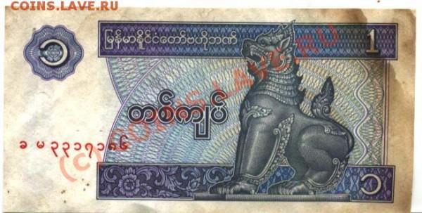 Бона ??? южно-восточная азия - монета 009