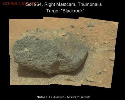 Новости астрономии и космонавтики - 13_0964MR0042700070502542I01_DXXX_Blackrock