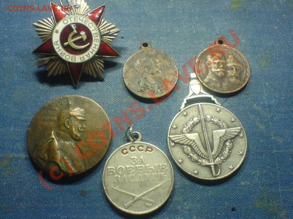 русские и арабские медали - DSC04893.JPG