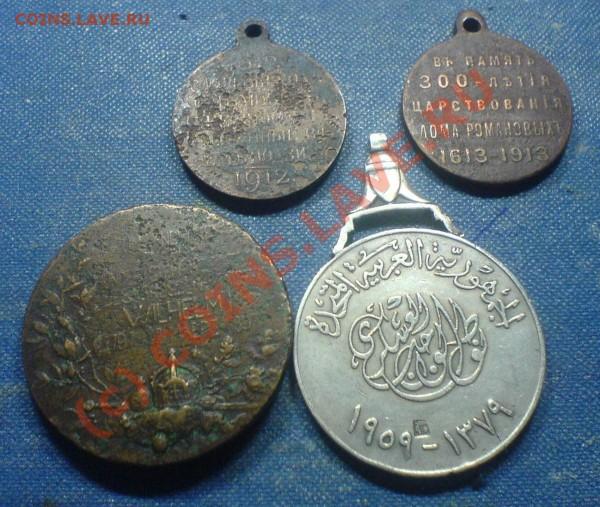 русские и арабские медали - 2