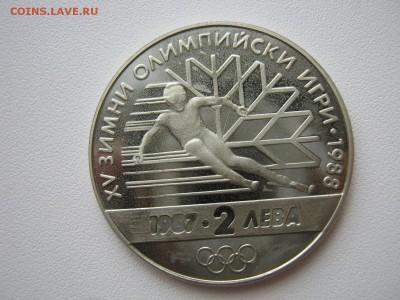 Олимпийские игры. - IMG_5053