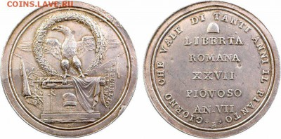 Ватикан. - 1535R