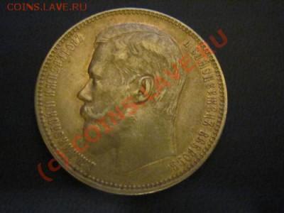 Рубль 1896 АГ - !Bw2JQDw!2k~$(KGrHqF,!hIEvri1owSfBMK3oZu7vg~~_12