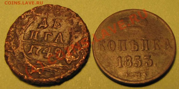 Помогите определить монету(жетон) с букв. Н1 с обеих сторон. - IMG_0608