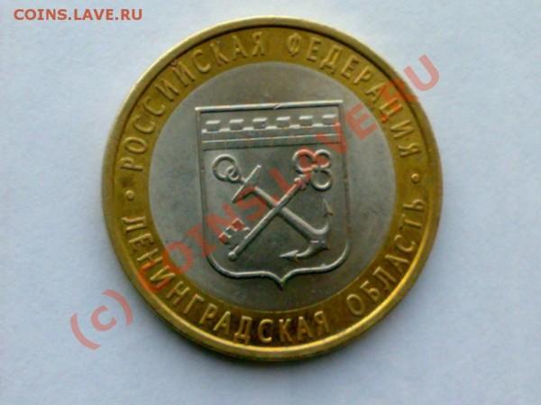 10 рублей 2005 года СПМД - 22012009003