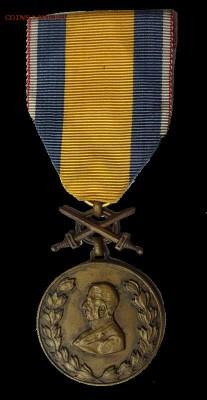 Монеты, жетоны, медали, посвящённые Новосибирску - 11.pluk