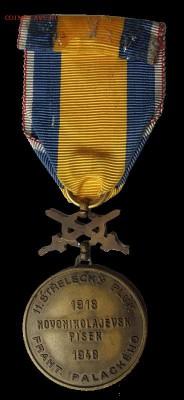 Монеты, жетоны, медали, посвящённые Новосибирску - 11.pluk2