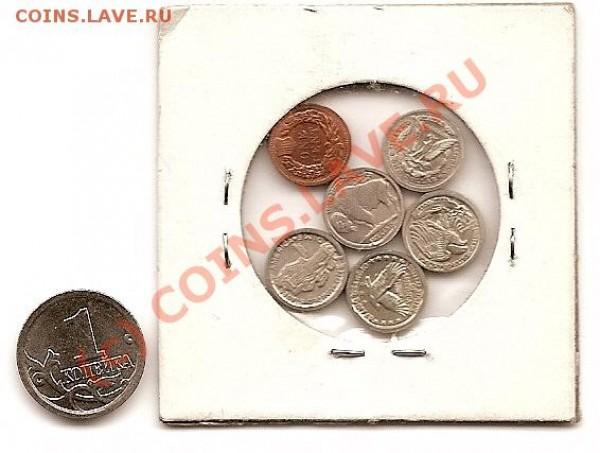 """Жетоны """"Монеты США"""" - сканирование0014"""