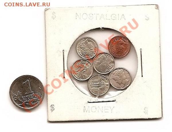 """Жетоны """"Монеты США"""" - сканирование0014a"""