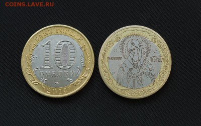 Христианство на монетах и жетонах - умеление