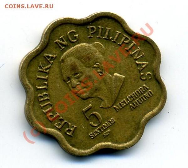 Монетка на опознание - 1981-2