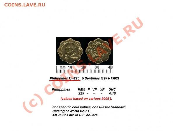 Монетка на опознание - 10