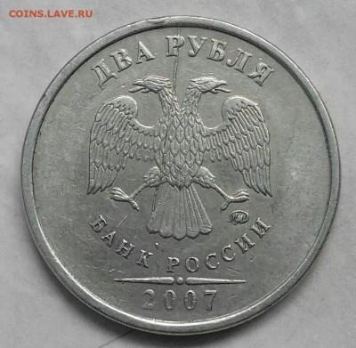 Бракованные монеты - IMG_20150617_180835