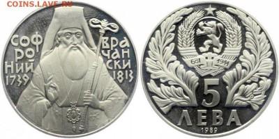 Христианство на монетах и жетонах - Софроний